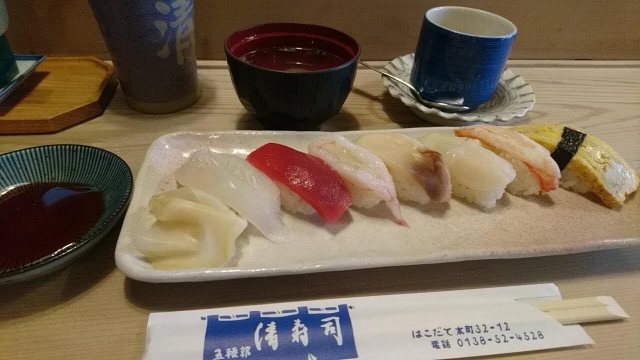 清寿司のランチ_b0106766_13194897.jpg