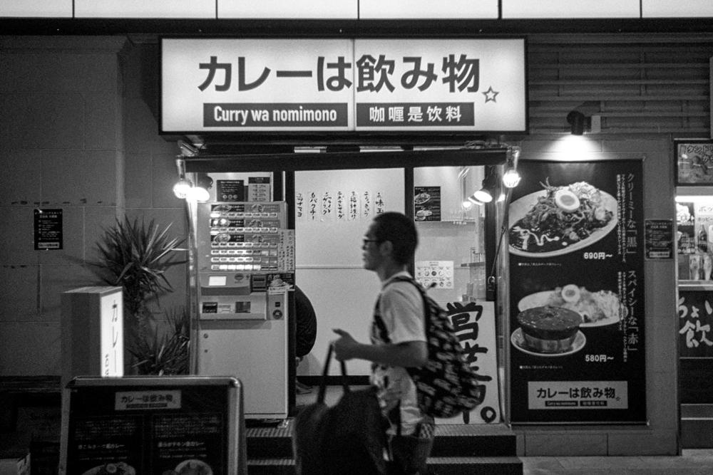 浅草 de 夜のお散歩#4_d0262570_19000648.jpg