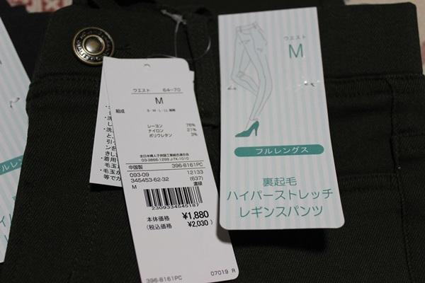秋物_e0340671_22011131.jpg
