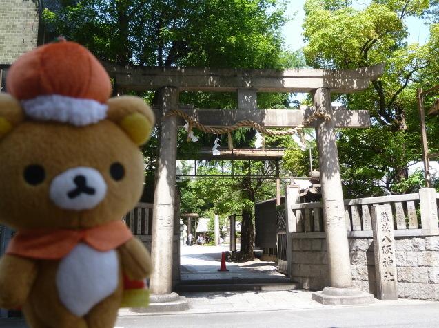 ★リラ旅 in 大阪 vol.3★_f0351775_08474955.jpg