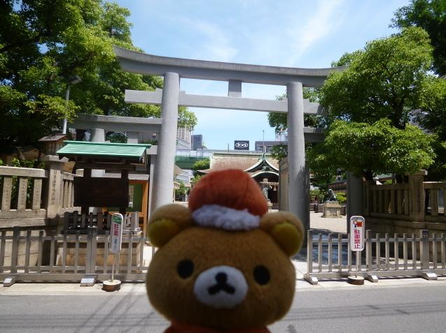 ★リラ旅 in 大阪 vol.3★_f0351775_09023137.jpg