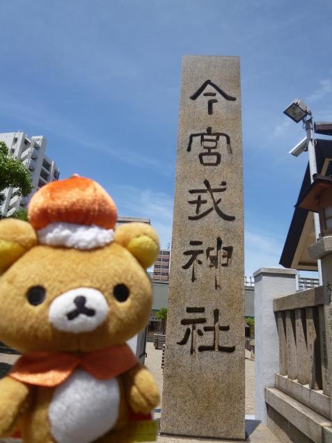 ★リラ旅 in 大阪 vol.3★_f0351775_09061605.jpg