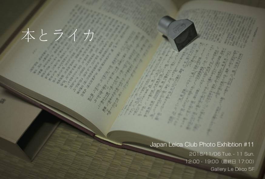 e0113977_17573387.jpg