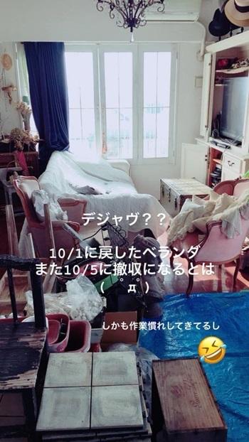 RoomClipにて掲載中♪_e0237680_15132818.jpg