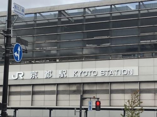 旅の途中や〆にどうぞ「京のカレーうどん味味香 ポルタ店」さん_c0180091_17182547.jpg