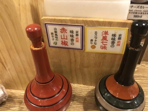 旅の途中や〆にどうぞ「京のカレーうどん味味香 ポルタ店」さん_c0180091_17192258.jpg