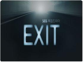 EXIT_d0015295_2147357.jpg