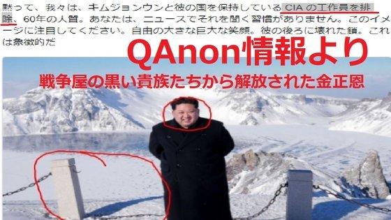 Qー世界救済計画(日本語吹き替え版)とQ Army Japanの動画!死んだと思われたJFKジュニアが制作した動画(日本語字幕つき)?#QAnon 情報_e0069900_00002635.jpg