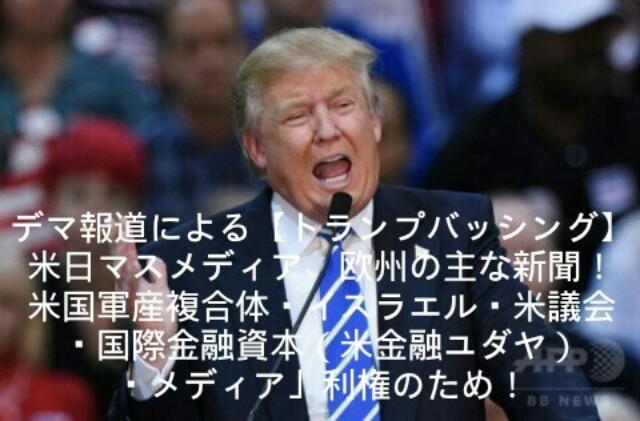 Qー世界救済計画(日本語吹き替え版)とQ Army Japanの動画!死んだと思われたJFKジュニアが制作した動画(日本語字幕つき)?#QAnon 情報_e0069900_00051460.jpg
