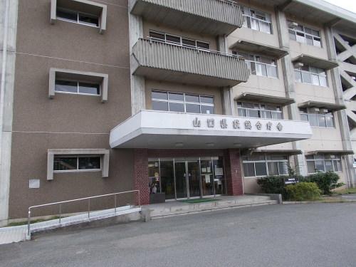 パネル14万枚、20年稼働 松島町でメガソーラー起工_b0398201_13425035.jpg