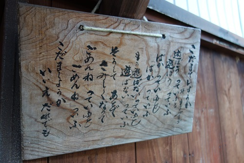 元乃隅稲成神社と長門の旅_c0303307_12550575.jpg