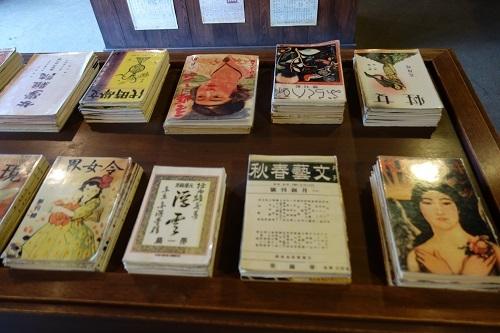 元乃隅稲成神社と長門の旅_c0303307_12564952.jpg