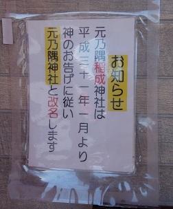 元乃隅稲成神社と長門の旅_c0303307_12582783.jpg