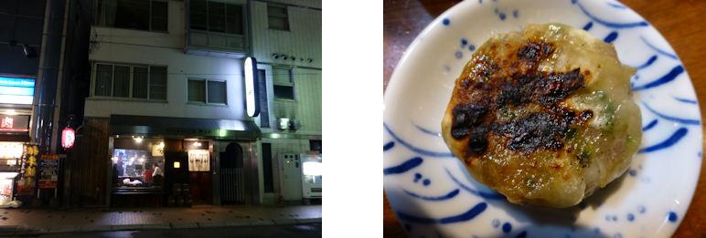 函館・札幌編(37):モエレ沼公園(15.9)_c0051620_15515287.jpg