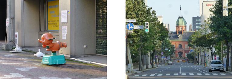 函館・札幌編(38):札幌(15.9)_c0051620_1611523.jpg