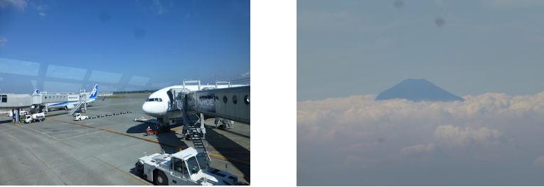 函館・札幌編(40):新千歳空港(15.9)_c0051620_16371687.jpg