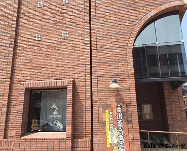金沢の穴場の観光地_e0145332_19284368.jpg