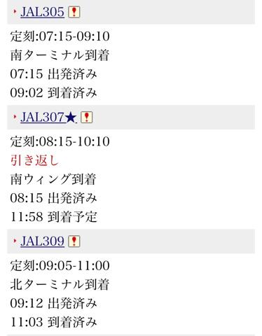 b0038638_16250551.jpg