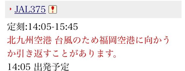 b0038638_16255006.jpg
