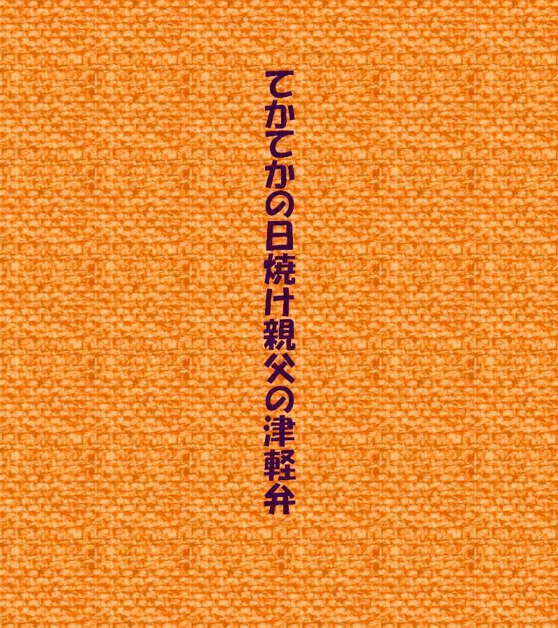 f0117041_14004616.jpg