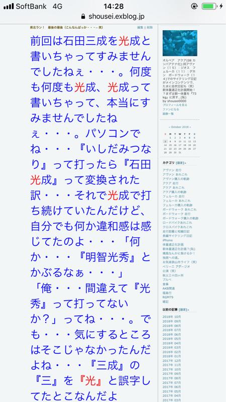 b0136045_14290851.jpg