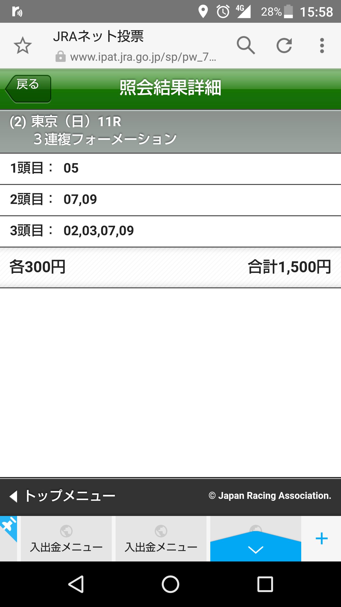 e0052353_16061509.png