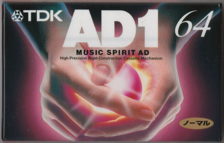 TDK AD1_f0232256_16524591.jpg