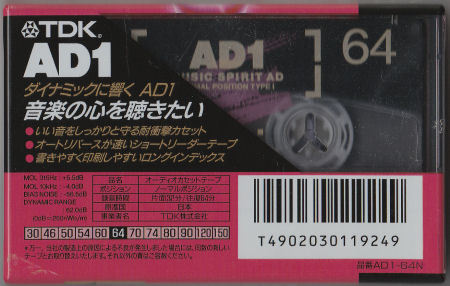 TDK AD1_f0232256_16524941.jpg
