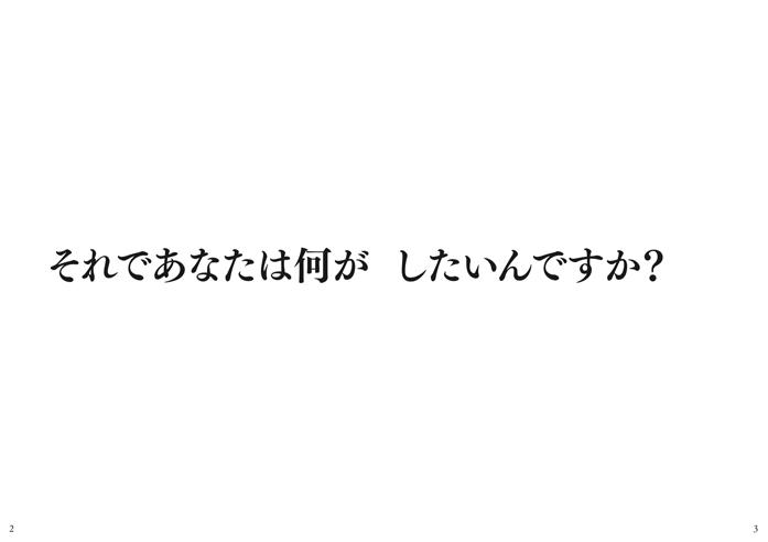 e0171573_0564336.jpg