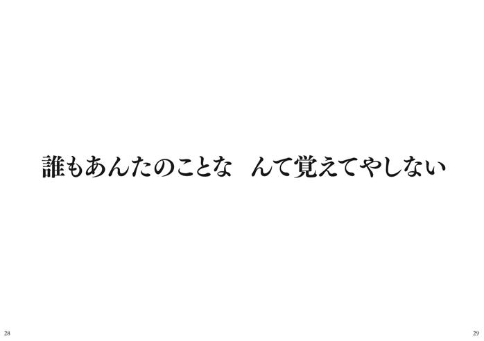 e0171573_058496.jpg