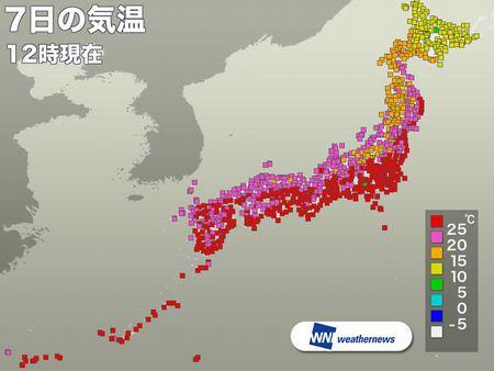 台風と地震の関係? (゜д゜)?_c0139375_16551330.jpg