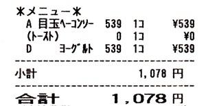 b0260581_15510845.jpg