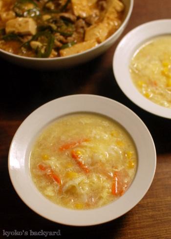 ハラペーニョ入り麻婆豆腐&ホタテ入り卵スープ_b0253205_10283493.jpg