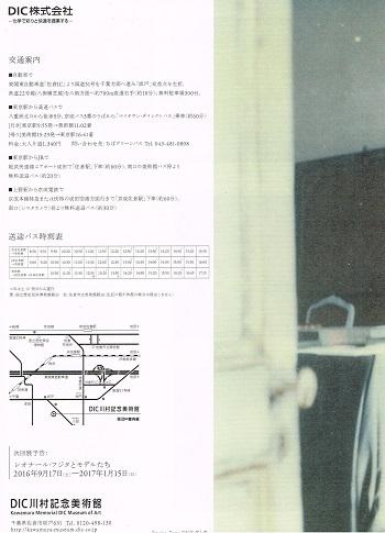 サイ・トゥオンブリーの写真_f0364509_19354075.jpg