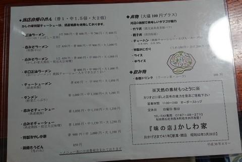 b0012311_15435296.jpg