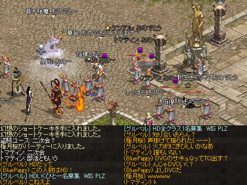 b0056117_11152940.jpg