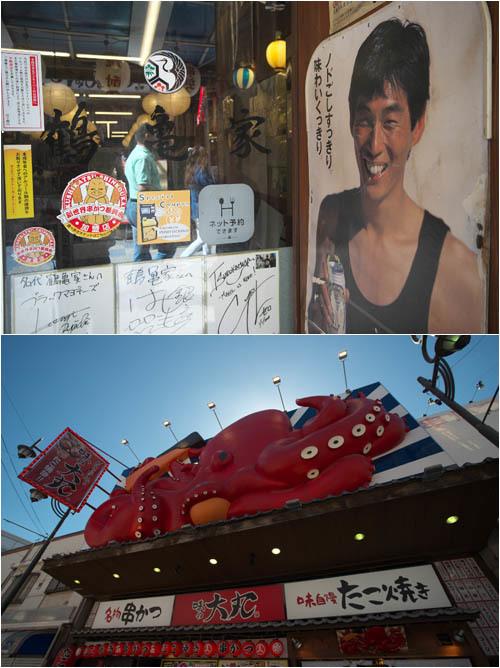 大阪・新世界くいだおれツアー_e0272231_00144978.jpg