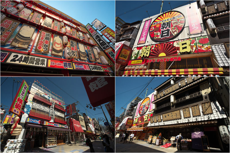 大阪・新世界くいだおれツアー_e0272231_00145807.jpg