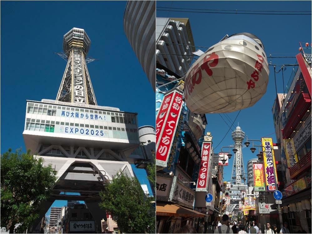 大阪・新世界くいだおれツアー_e0272231_00151767.jpg