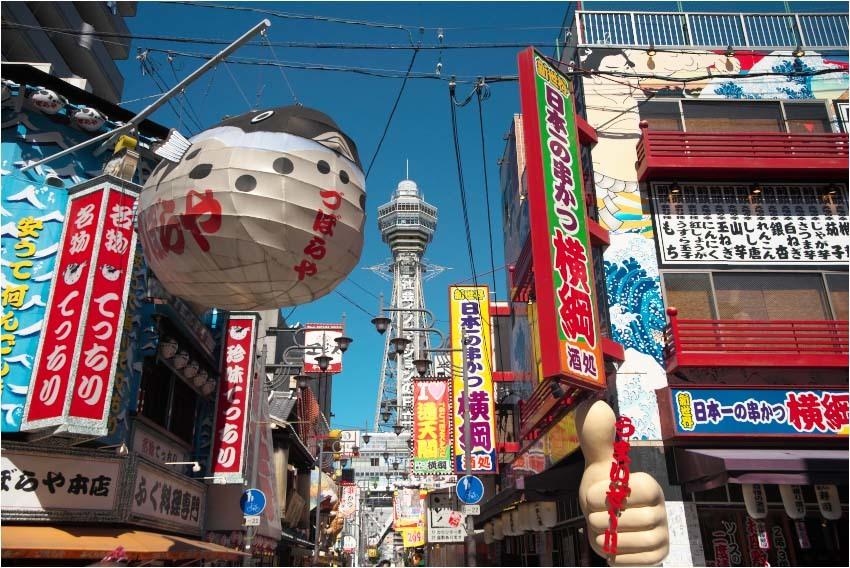 大阪・新世界くいだおれツアー_e0272231_00154089.jpg