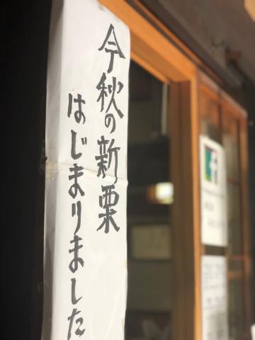 茶房ゑびす _c0340332_22091706.jpg