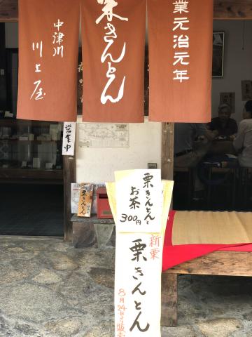 茶房ゑびす _c0340332_22104693.jpg
