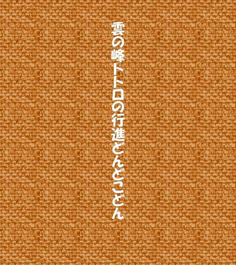 f0117041_13521867.jpg