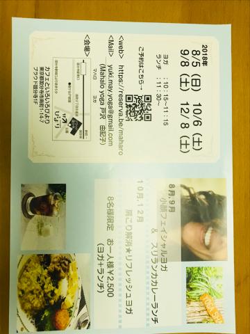 ☆Sri Lanka curry restaurant Viyori @kokubunji☆_a0153945_10253951.jpg