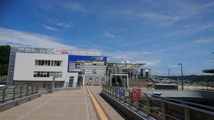 いわき市を歩く いわき駅 @福島...