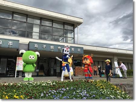 急遽、上田へ_c0147448_14155281.jpg