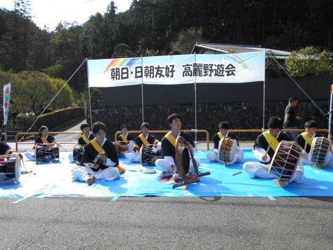 高麗[野遊会]について新聞『思想運動』に寄稿_b0050651_08215171.jpg