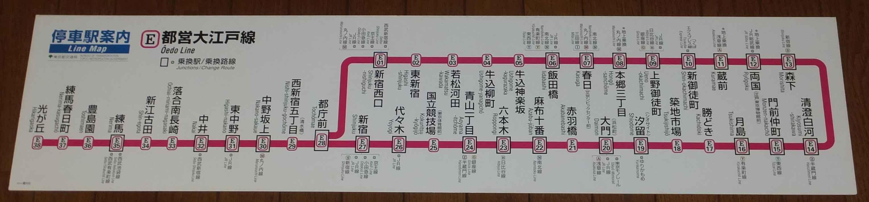 江戸 線 路線 図 大