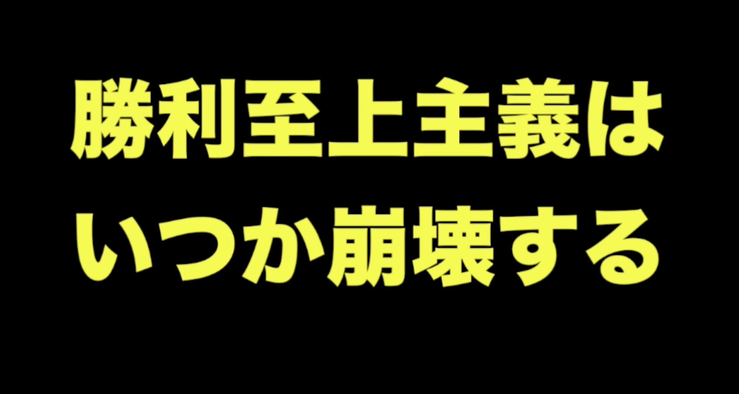 第2905話・・・バレー塾 福島シリーズ_c0000970_11164687.jpg