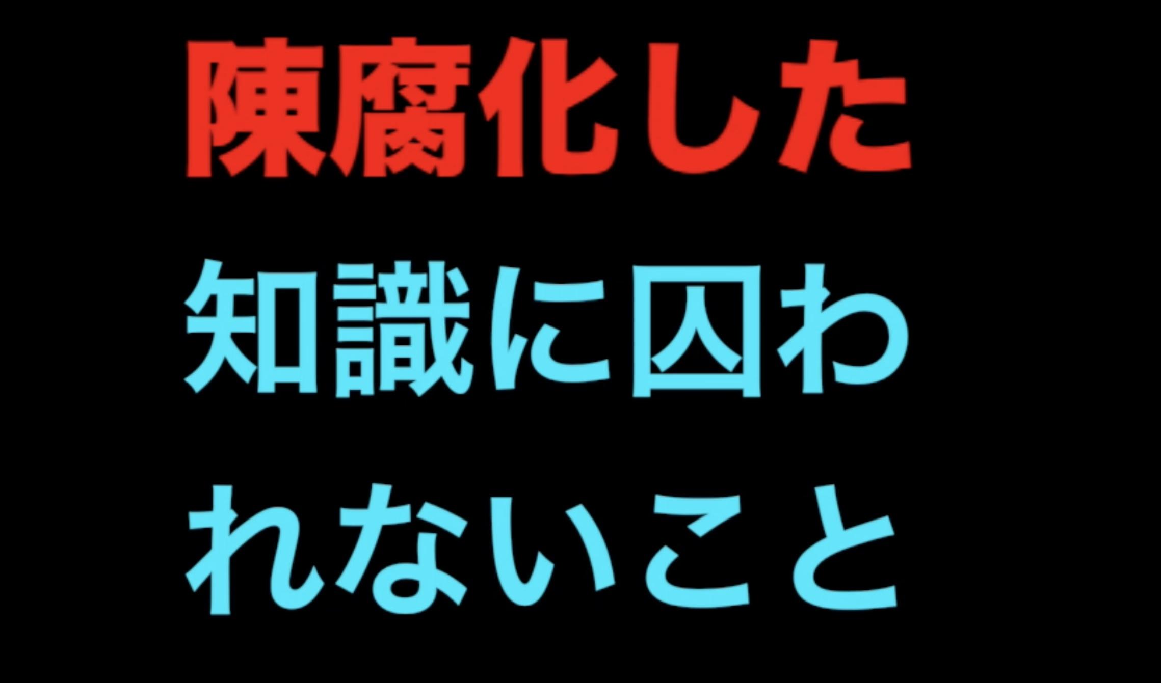 第2905話・・・バレー塾 福島シリーズ_c0000970_11173207.jpg